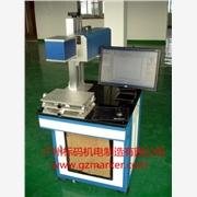 供应标码牌包装盒激光打标机二氧化碳激光打码机