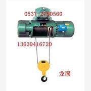 供应巨龙CD1型钢丝绳电动葫芦