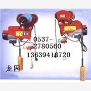 供应巨龙PA型微型电动葫芦