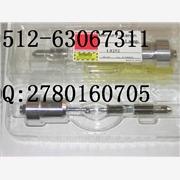 供应滨松L10852点光源固化机灯 uv紫外线固化机灯