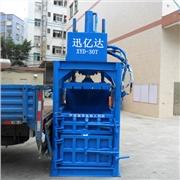 废纸压包机,服装压包机,海绵压包机,金属压包机,塑料压包机