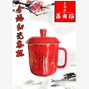 供应定做公司茶杯 茶杯加logo 会议茶杯