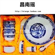 供应昌南瑶齐全陶瓷餐具