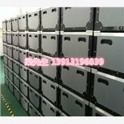 供应苏州中空板箱带盖式中空板箱轻型中空板箱