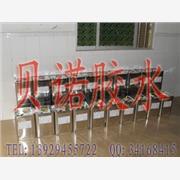 供应PVC板材胶水
