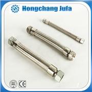 供应金属软管|不锈钢金属软管|压机软管