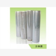 供应鑫焱沙淋膜  沙淋膜供应 沙淋膜厂家
