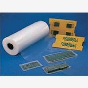 供应鑫焱线路板PCB真空包装膜 电子产品包装膜