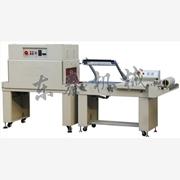 供应东泰BTL-450A BM-500济南胶带收缩机 胶带热收缩包装机
