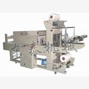 供应东泰BMD-750B透明胶带收缩机 全自动胶带收缩机