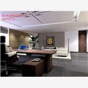 杭州办公用品店装饰设计公司电话