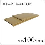 苏州生态木墙板平面装饰板材厂家