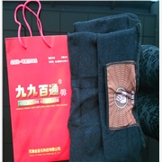 天气开始转凉了 好的保暖衣物会让这个冬天更浪漫 金圣元九九百通裤