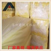 供应爵悦32kg50mm玻璃棉板 离心玻璃棉板