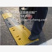 供应济南中正jsd供应铸钢减速带、橡胶减速带、