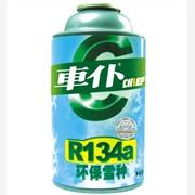 供应正品车仆冷媒134a 制冷剂R134a 汽车空调雪种汽车氟利昂汽车