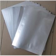 供应祁泰根据客户需求定制武汉镀铝袋 长沙光伏焊带真空包装