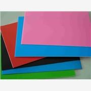河南金航厂价直供各种型号高密度聚乙烯板
