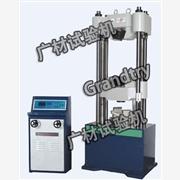 供应WA-KAWA-KA型数显式电液万能试验机