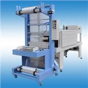 供应中泰玻璃水热收缩膜包装机