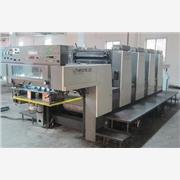 供应全球二手胶印机日本小森、德国海德堡印刷机货源印刷机进口采购清关物流信用证代理