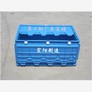 供应天津周转箱塑料箱工业专用箱子