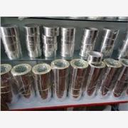 供应西南铝箔胶带的用途