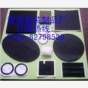 供应防尘网垫防尘网垫防尘网垫