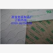 供应透明硅胶垫透明硅胶垫透明硅胶垫