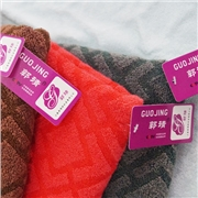 竹纤维纱 产品汇 竹纤维毛巾促销风暴来袭,预购从速