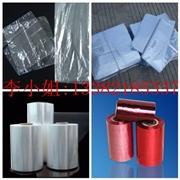 供应宏展订做常熟pvc收缩膜 pvc收缩袋 pvc包装膜