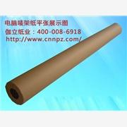 美国白牛皮纸供应商伽立纸业