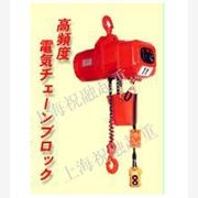 DA象牌电动葫芦|日本电动葫芦