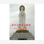 供应石雕佛像