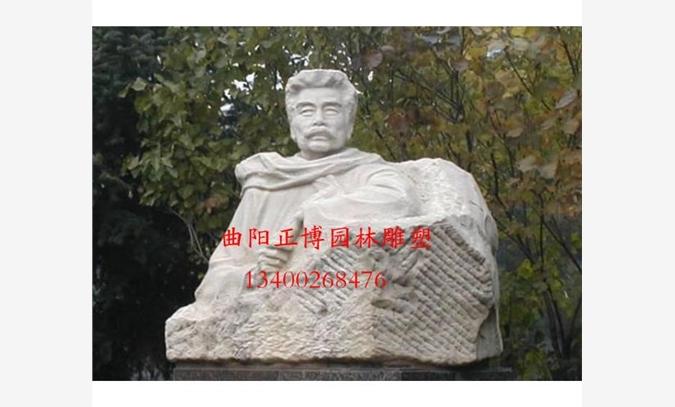 鲁迅雕像价格_图片_厂家