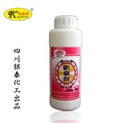 供应弗兰士fls-05工业杀菌防腐剂杀菌剂清洁剂杀菌发