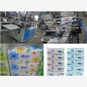 【厂家直销】餐巾抽纸制袋机,纸巾外包装袋制袋机