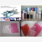 (厂家直销)气泡袋机器,气泡膜制袋机,气泡袋整套设备生产