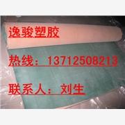 贵州进口高周波绝缘布 河南高频机绝缘布
