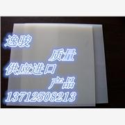 北京透明硅胶垫片 云南高温硅胶垫圈