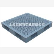 供应派瑞特广东塑料托盘、厂家直销、医药行业