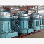 供应郑州曙光加工天然矿石如何选择磨粉机