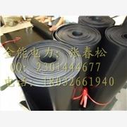 供应乌海实验室8mm绿色绝缘胶垫厂家直销绝缘胶垫