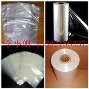 供应宏展订做常州pof对折膜 pof收缩袋 pof环保收缩膜