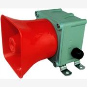 平装胶订联动线 产品汇 供应CSEW40P,底座,平装式安装,语音报警器,报警喇叭,信号扬声器,报警器
