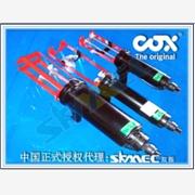 供应COXCBA双振COX双组份气动胶枪CBA