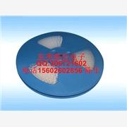 供应IC载带|晶振载带|电容载带|包装载带