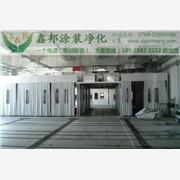 供应青浦区五金设备涂装生产线 青浦区电器涂装生产线