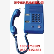 供应东达KTH-16双音频按键电话机