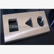 定制雕刻加工铝板 佛山CNC雕刻厂家